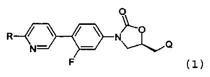 Новое производное оксазолидинона и включающая его фармацевтическая композиция