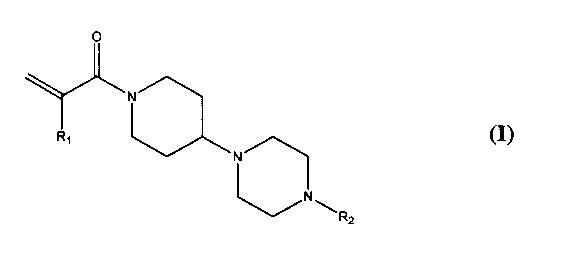 Амиды акриловой и метакриловой кислот с n-алкилпиперазино-пиперидинами и способ их получения
