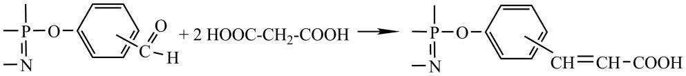 Способ получения п-акрилфеноксициклотрифосфазена