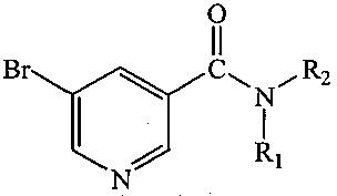 Производные 5-бромникотиновой кислоты, обладающие антиаритмической активностью