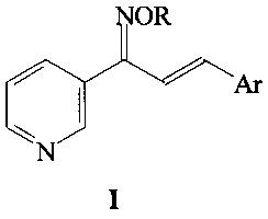 Замещенные n-окси-1-(3-пиридил)проп-2-ен-3-фенил-1-имины, обладающие фунгицидной активностью