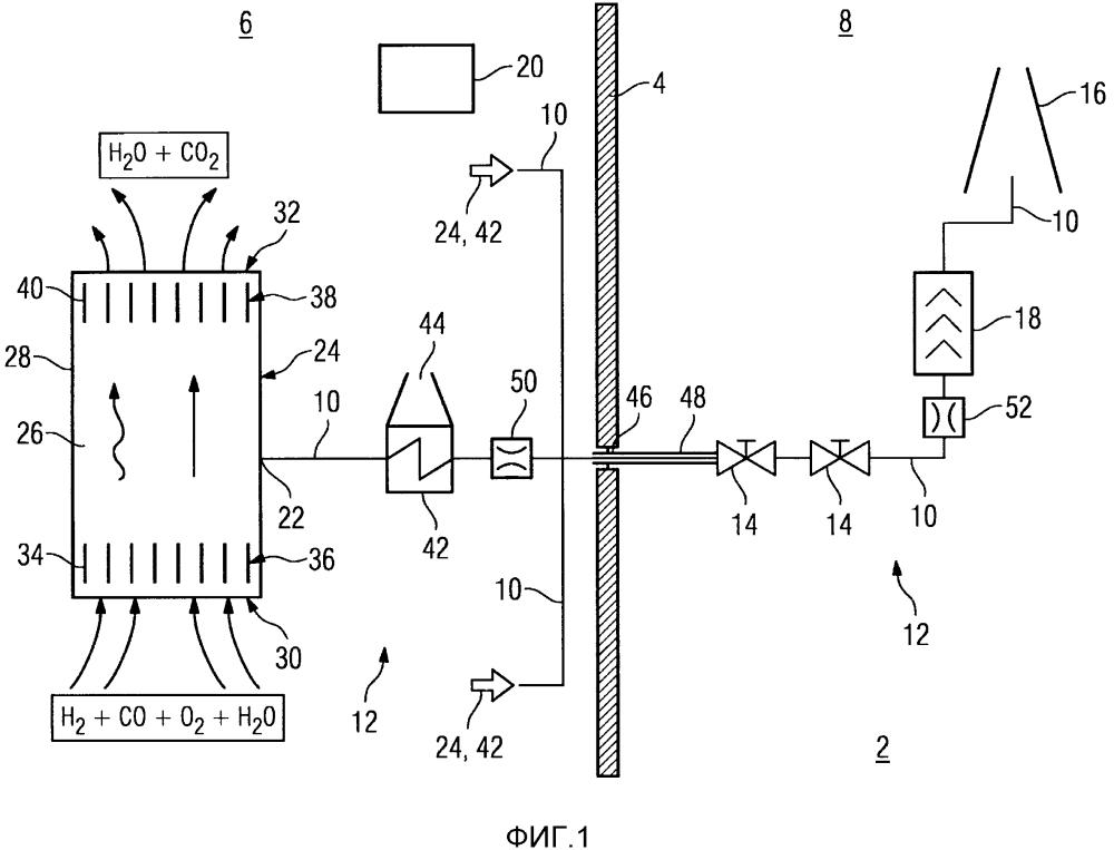 Ядерная техническая установка с защитной оболочкой и системой сброса давления
