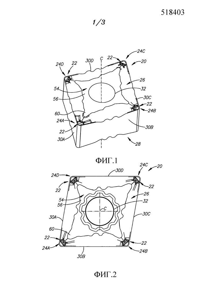 Средство отвода стружки режущей пластины