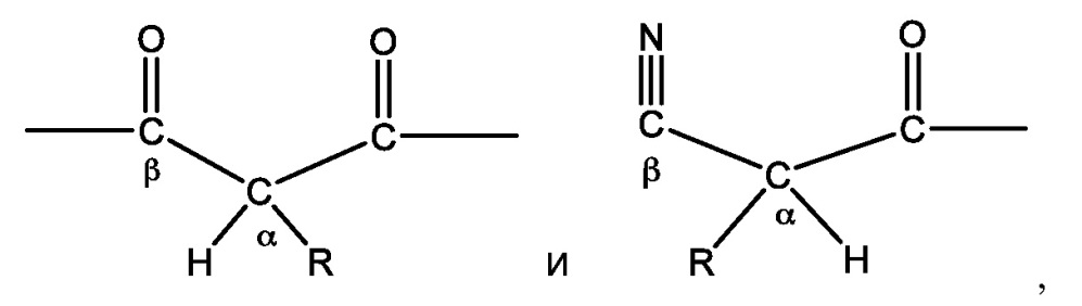 Неизоцианатные жесткие полимерные пены, получаемые по реакции присоединения углерода по михаэлю, и способ пенообразования