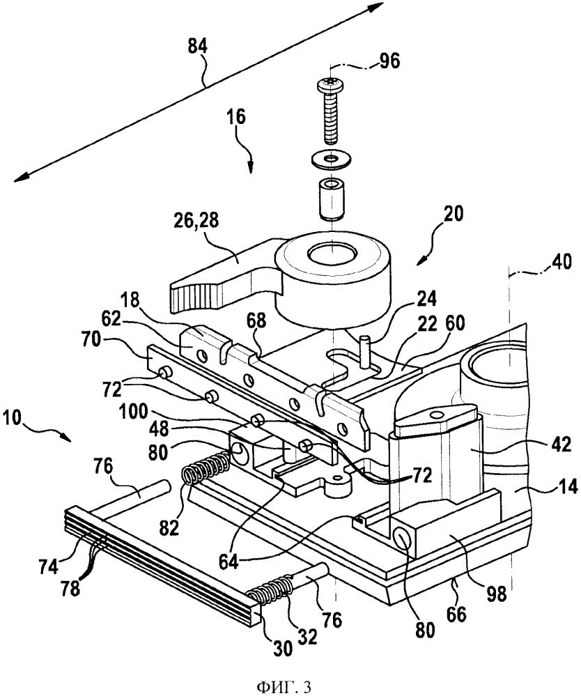 Зажимное устройство для закрепления рабочего инструмента технологической машины