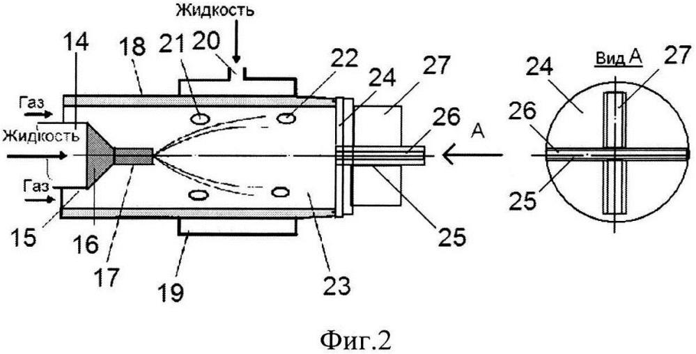Мобильная установка кочетова пожаротушения с двухфазным распылителем