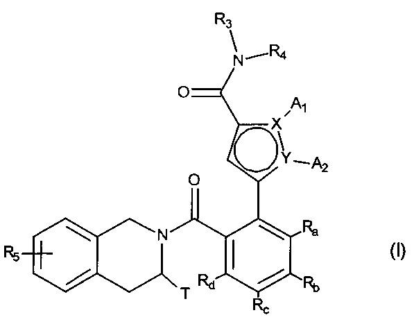 Новые фосфатные соединения, способ их получения и фармацевтические композиции, содержащие их