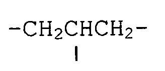 Полимер, содержащий тиоловые группы, и включающая его отверждаемая композиция