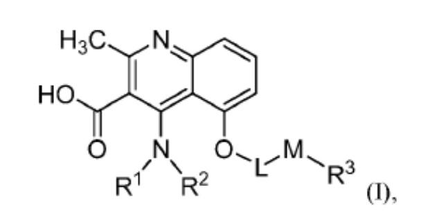 Производные 4-аминохинолин-3-карбоновой кислоты и содержащие их композиции для усиления сладкого вкуса