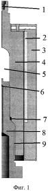 Способ регистрации фазового перехода в материале