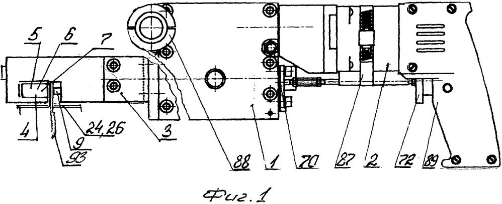 Устройство для соединения листовых деталей, преимущественно фланцев из шин к воздуховодам и секций карманных фильтров очистки воздуха