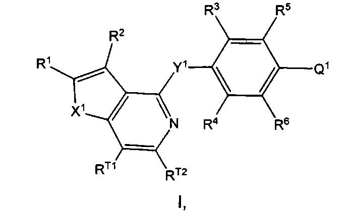 Гетероароматические соединения и их применение в качестве допаминовых d1 лигандов