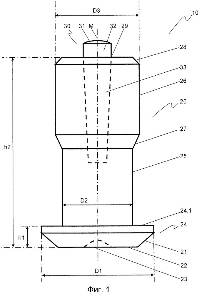 Шип для защиты от проскальзывания и способ изготовления шипа для защиты от проскальзывания