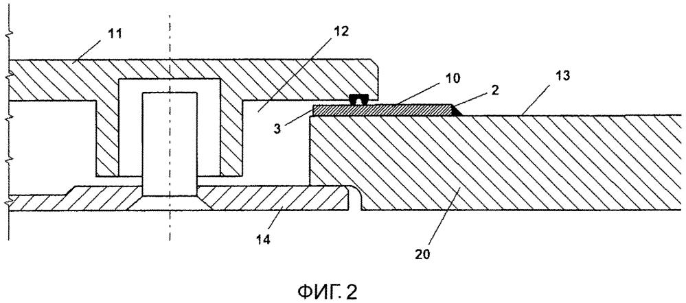Способ для оптимизации конструкций отверстий люков на летательном аппарате