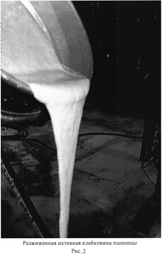 Способ разжижения белков зерна