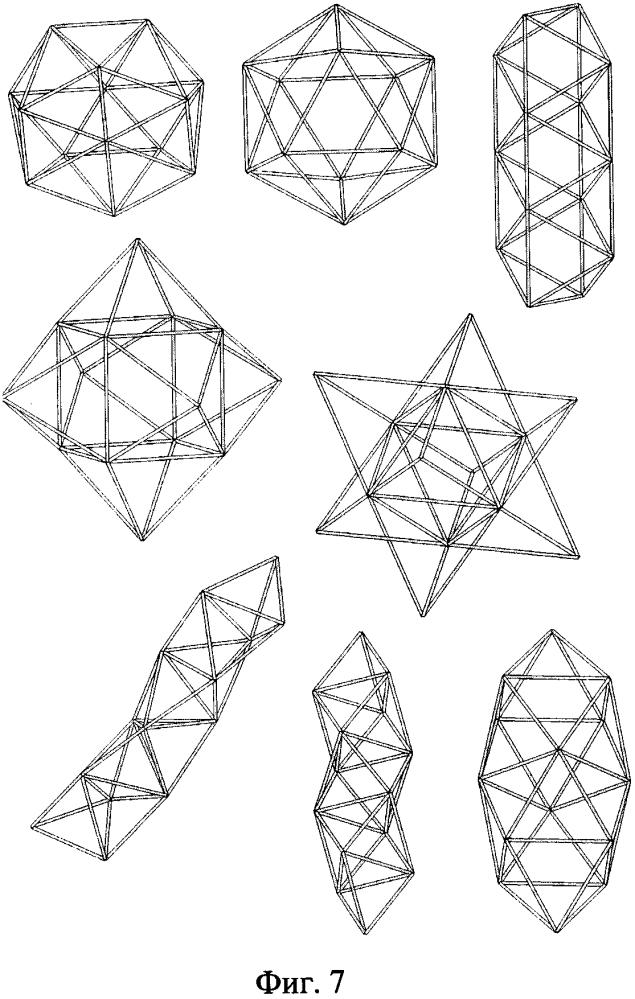 Конструктор и соединительный элемент