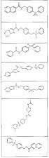 Новые соединения и композиции для ингибирования nampt