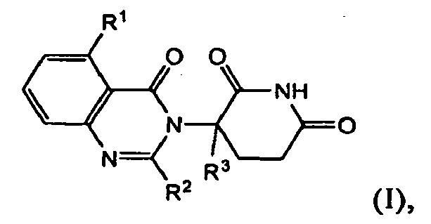 Производные 5-замещенного хиназолинона, содержащие их композиции и способы их применения