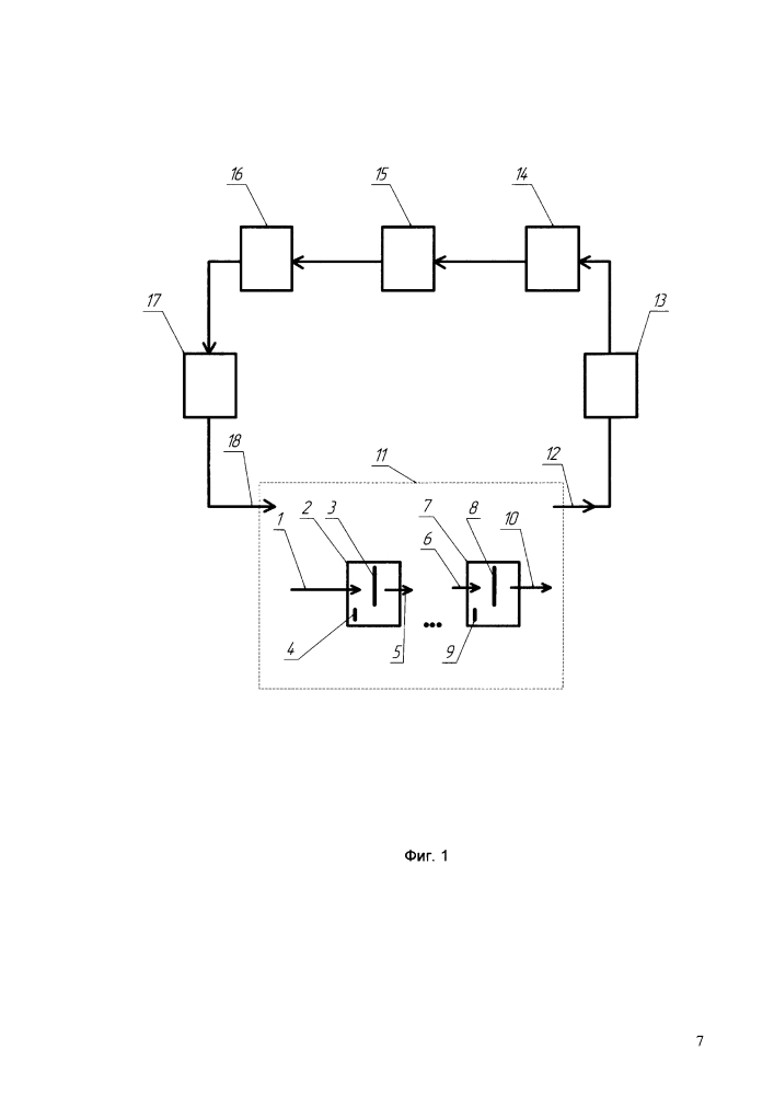 Способ электрохимической подготовки жидкости, закачиваемой в нефтегазоносный пласт, с целью изменения сорбционной ёмкости коллектора