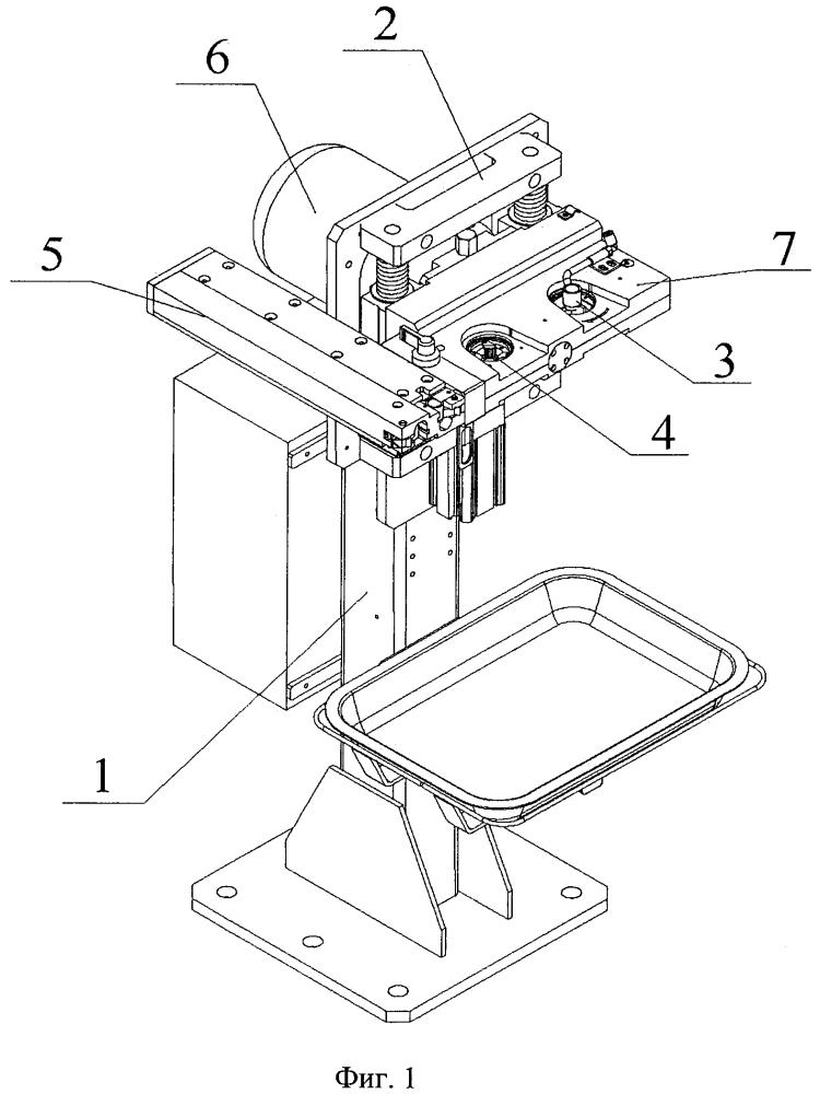 Многофункциональная установка для шлифования и замены съемных концов электродов
