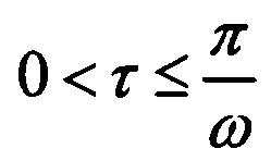 Способ измерения разности фаз и отношения уровней двух гармонических сигналов
