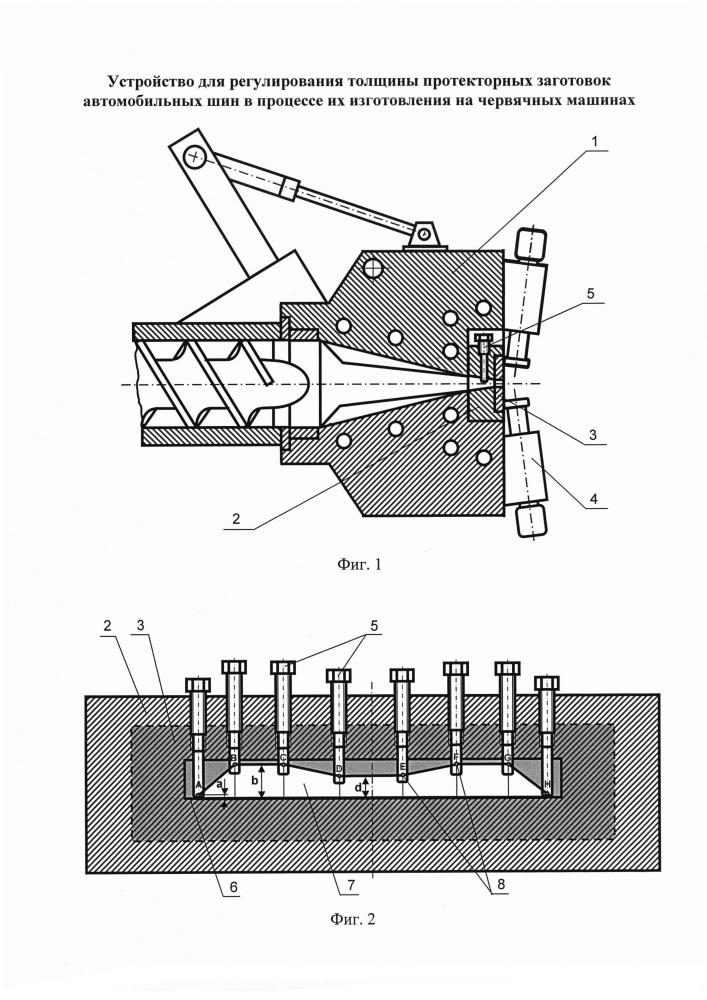 Устройство для регулирования толщины протекторных заготовок автомобильных шин в процессе их изготовления на червячных машинах