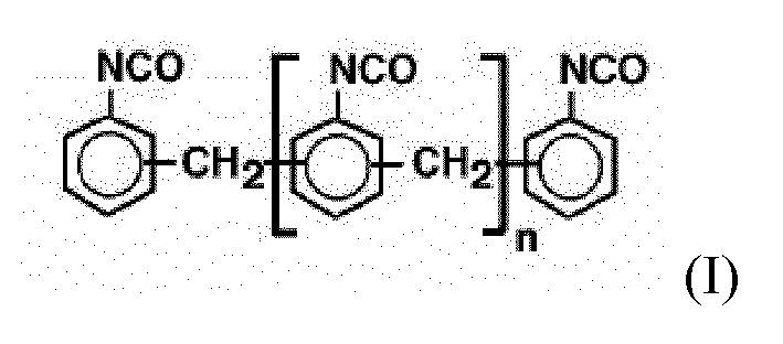 Форполимер на основе изоцианата