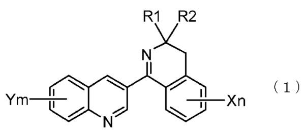 Способ получения производных 3,4-дигидроизохинолина и промежуточные соединения, полученные при его осуществлении