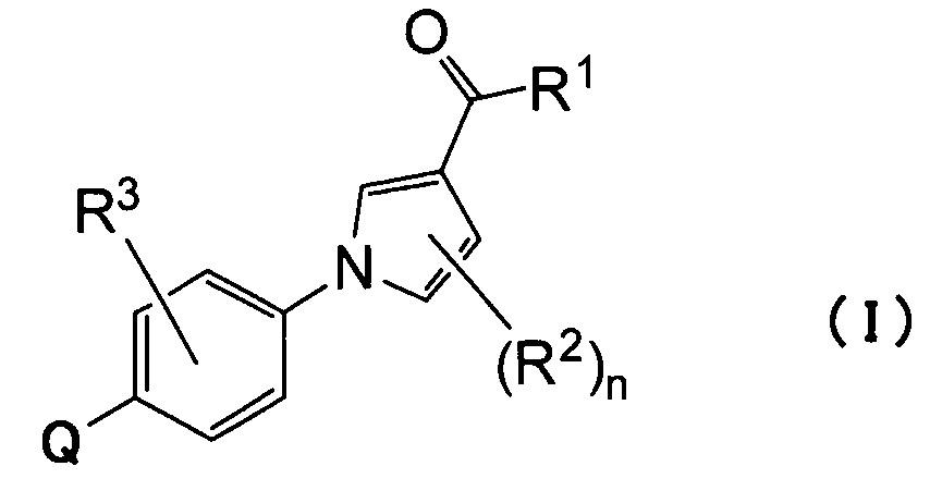 Производное фенилпиррола