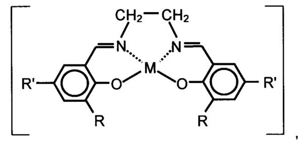 Катод для металло-воздушных источников тока и металло-воздушный источник тока, включающий этот катод
