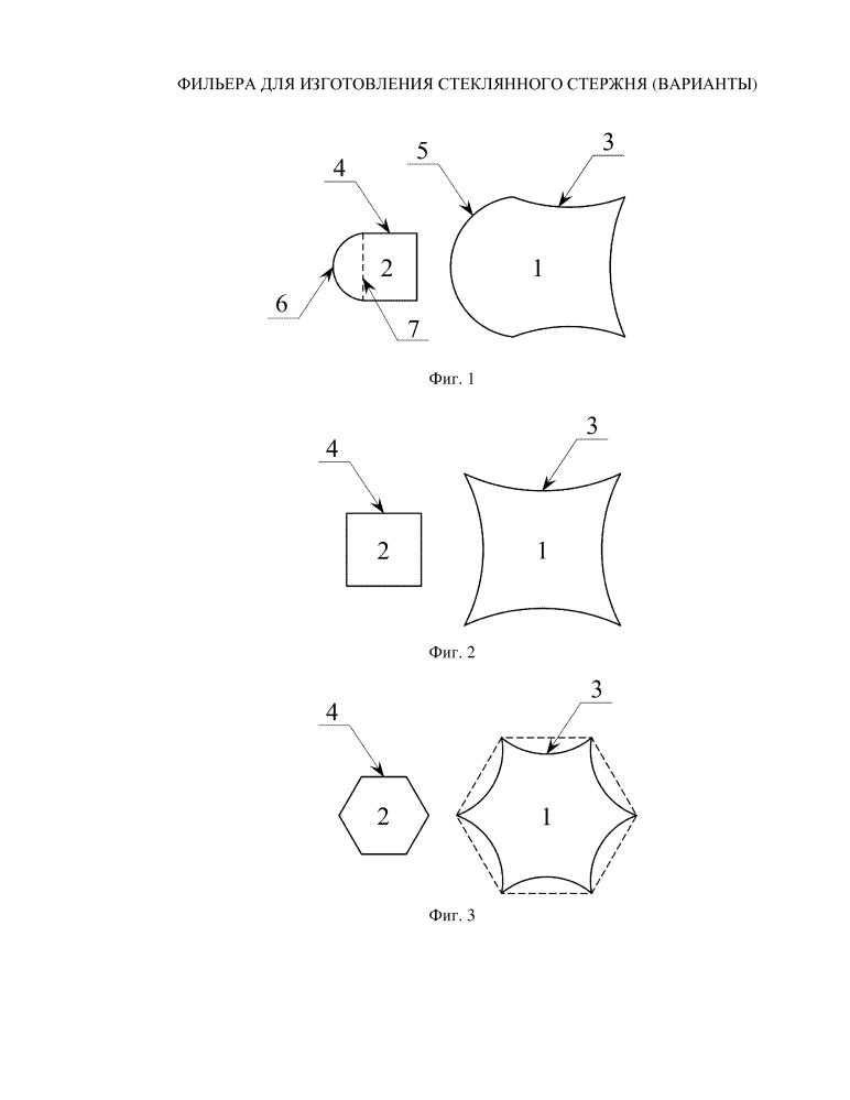 Фильера для изготовления стеклянного стержня (варианты)