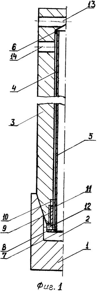 Устройство для охлаждения электрода-колпачка контактной точечной сварки (ктс)