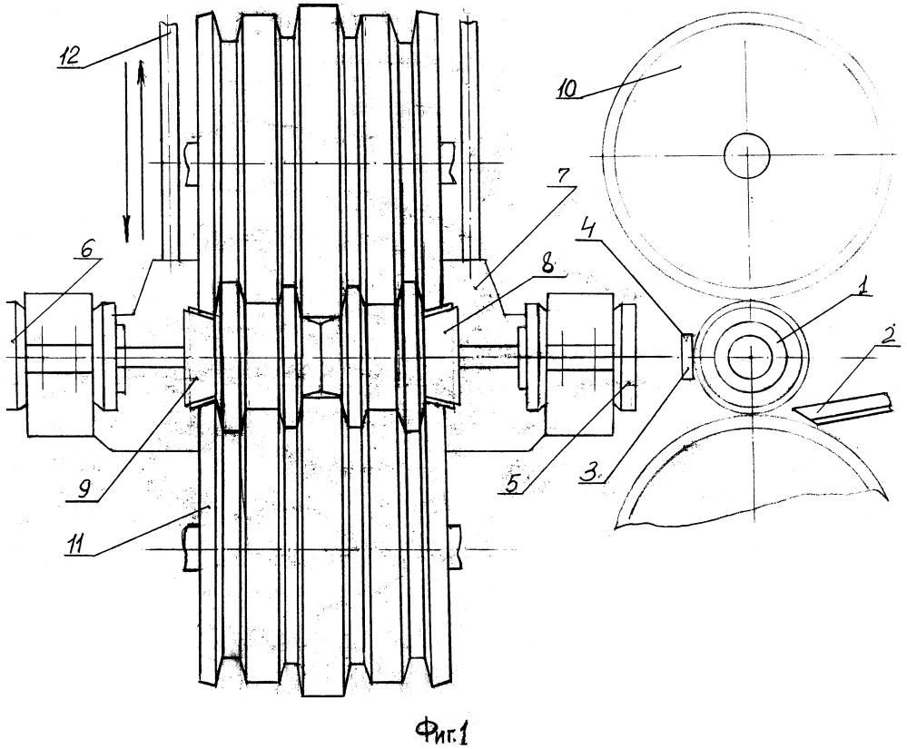 Способ изготовления полых тел вращения, имеющих фасонную боковую поверхность (типа опорного катка трактора), методом поверхностного нагрева заготовки катка в индукторе твч на пустотелой оправке с охлаждаемым сердечником, предотвращающей сквозной прогрев заготовки катка, с последующей прокаткой этой заготовки в центрах между двумя сближающимися и вращающимися профильными валками