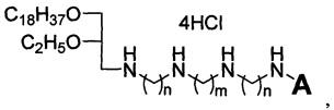 Липофильные полиамины с противоопухолевой активностью