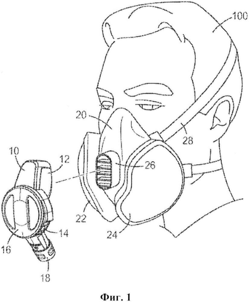 Вытяжное устройство с источником питания для респираторного устройства индивидуальной защиты