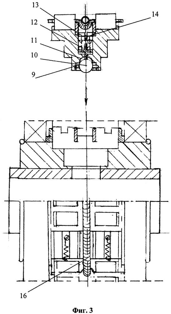 Обгонная муфта управляемая и роликовый заклинивающий механизм для этой муфты