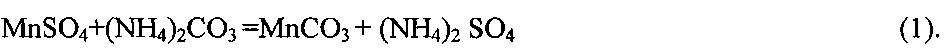 Способ переработки комплексного ванадий-, магний-, марганецсодержащего сырья