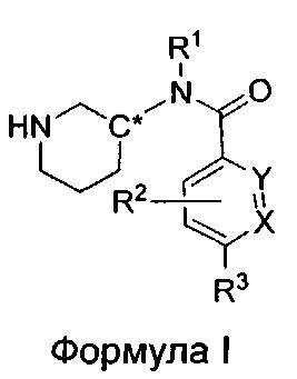 Производные n-пиперидин-3-илбензамида для лечения сердечно-сосудистых заболеваний