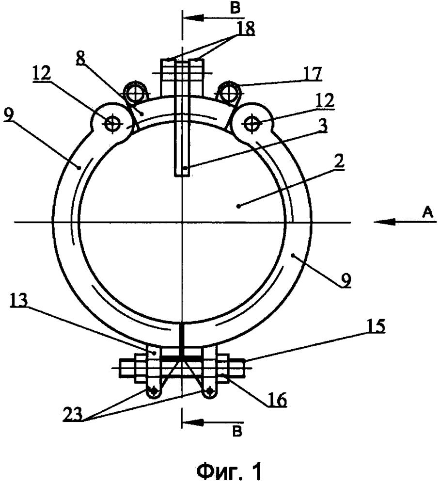 Устройство для запирания крышки сосуда, работающего под давлением