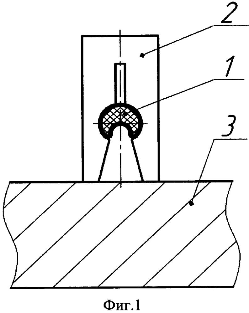 Способ взрывной резки металлических конструкций
