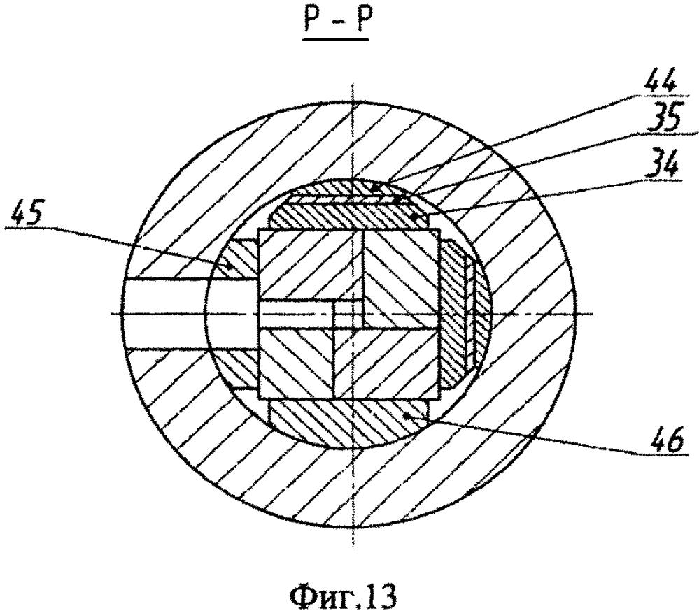 Штамп для равноканального углового прессования (варианты)