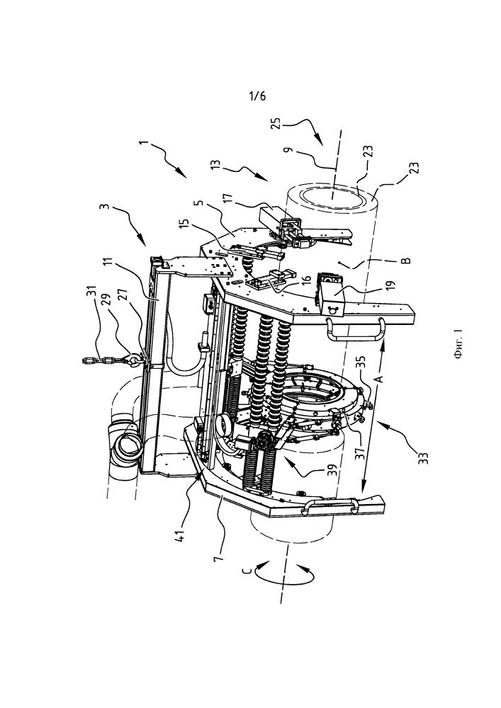 Устройство и способ для нанесения покрытия на участок поверхностного зазора в покрытии трубопровода