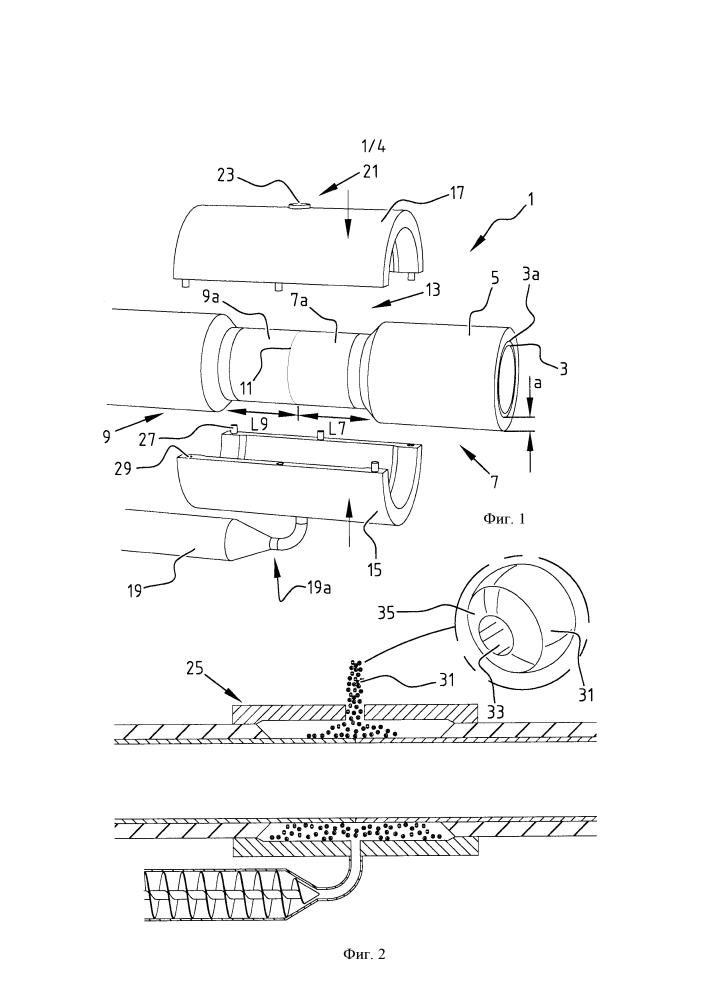 Способ заполнения разрыва в покрытии трубопровода с нанесенным покрытием, предпочтительно термоизоляционным покрытием