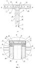 Широкополосная вибраторная антенна