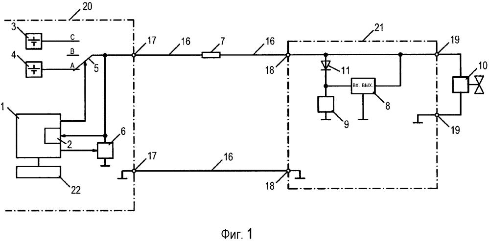 Способ и устройство для измерения сопротивления линии управляющих линий в системах аварийной сигнализации и управления