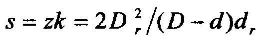 Редукционный радиальный подшипник второго типа усиленный