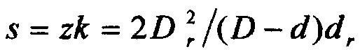 Редукционный радиально-упорный подшипник второго типа усиленный
