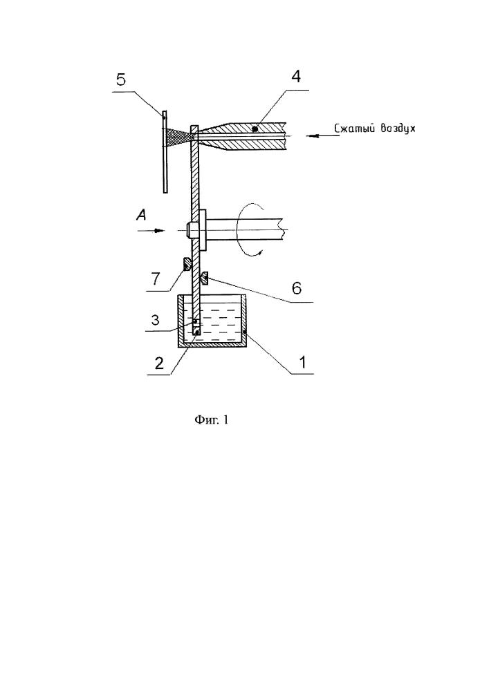 Устройство для точечно-струйного нанесения клея
