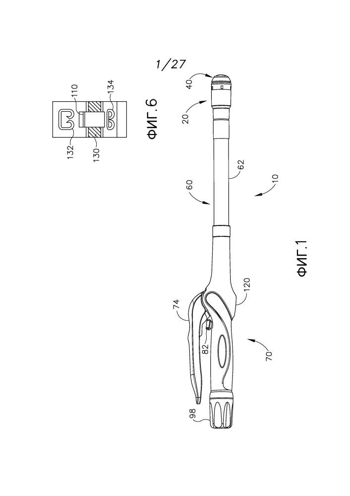 Конструктивный элемент для повторного входа в зацепление предохранительного переключателя сшивающего ткань аппарата