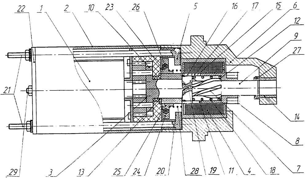 Стартер для двигателя внутреннего сгорания